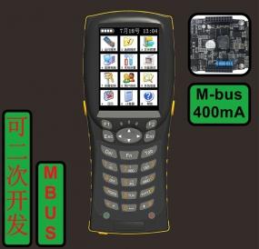 武汉RFID手持抄表机