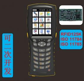 无源RFID低频手持移动终端